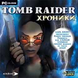 Бесплатно скачать Tomb Raider Лара Крофт.