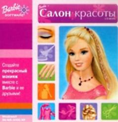 Барби barbie салон красоты барби