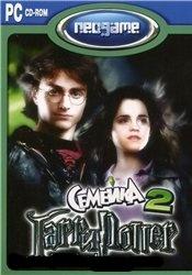 Бесплатно скачать Гарри Поттер.Harry Potter
